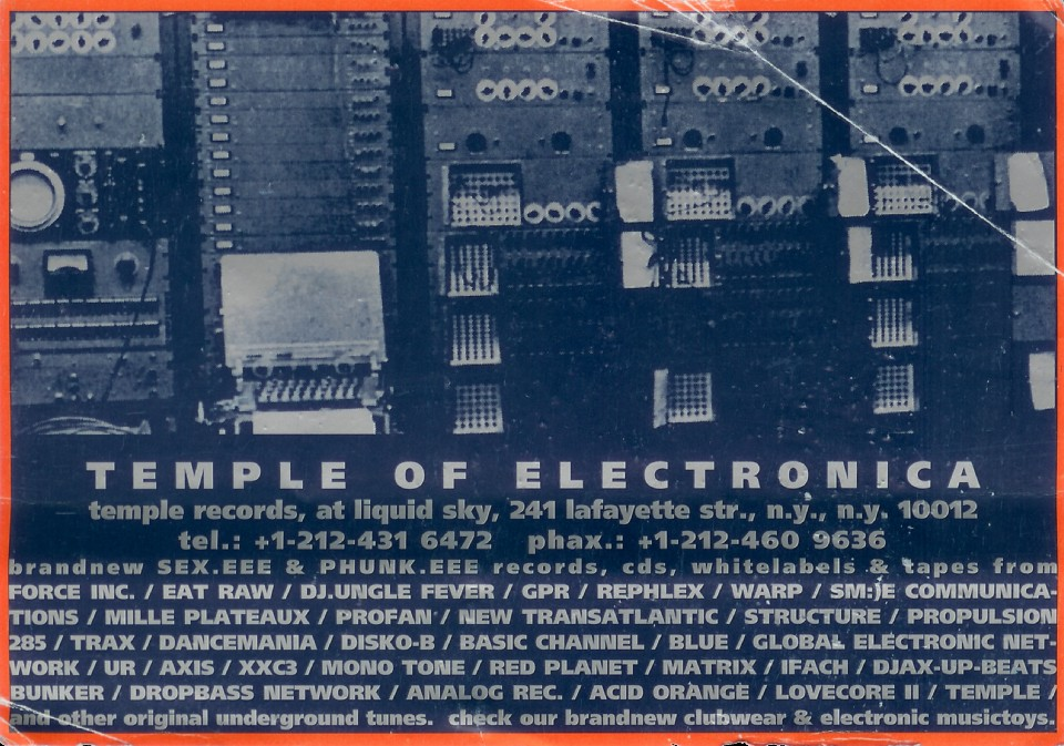 temple_of_electronica2.jpg