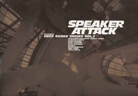 speakerattack012