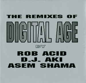 Axel Bartsch & Asem Shama Drumfiles E.P.
