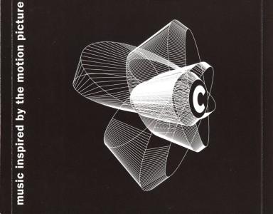 Datacide - Flowerhead