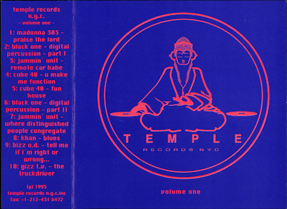temple1cd1