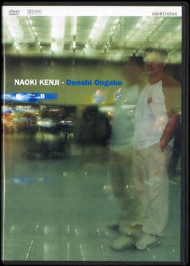 Naoki Kenji Ecoustic