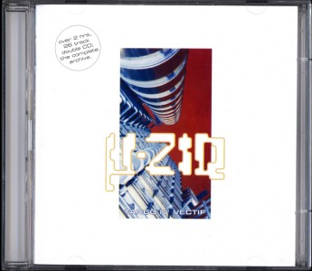 µ-Ziq (Michael Paradinas) 1993-2007 / Electronic, Experimental, Jungle, Fungle (Drill'n'Bass), IDM
